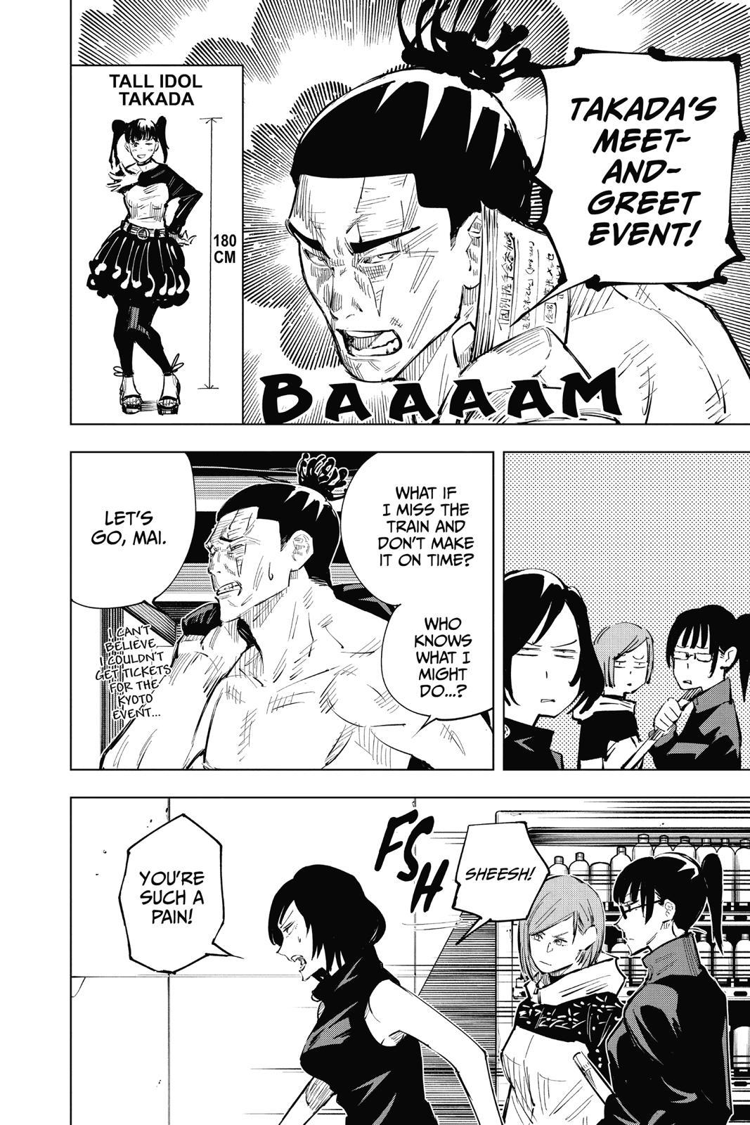 Jujutsu Kaisen, Chapter 18 image 006
