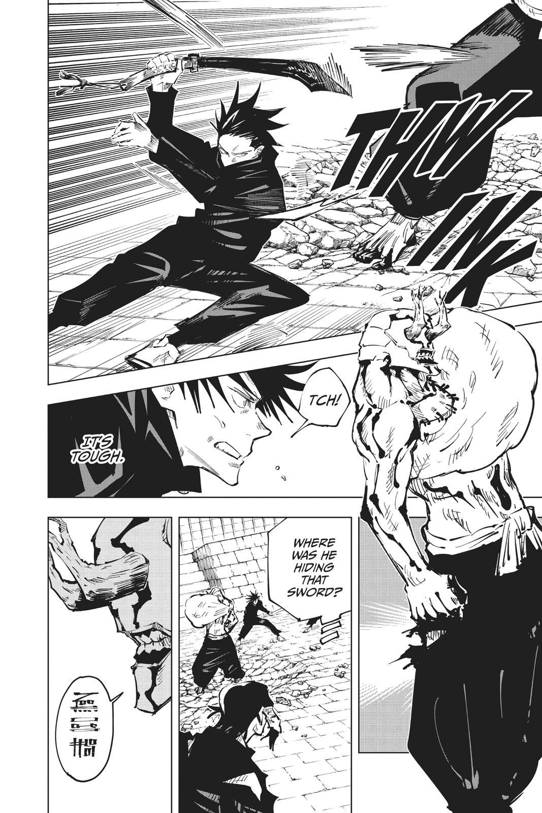 Jujutsu Kaisen, Chapter 45 image 015