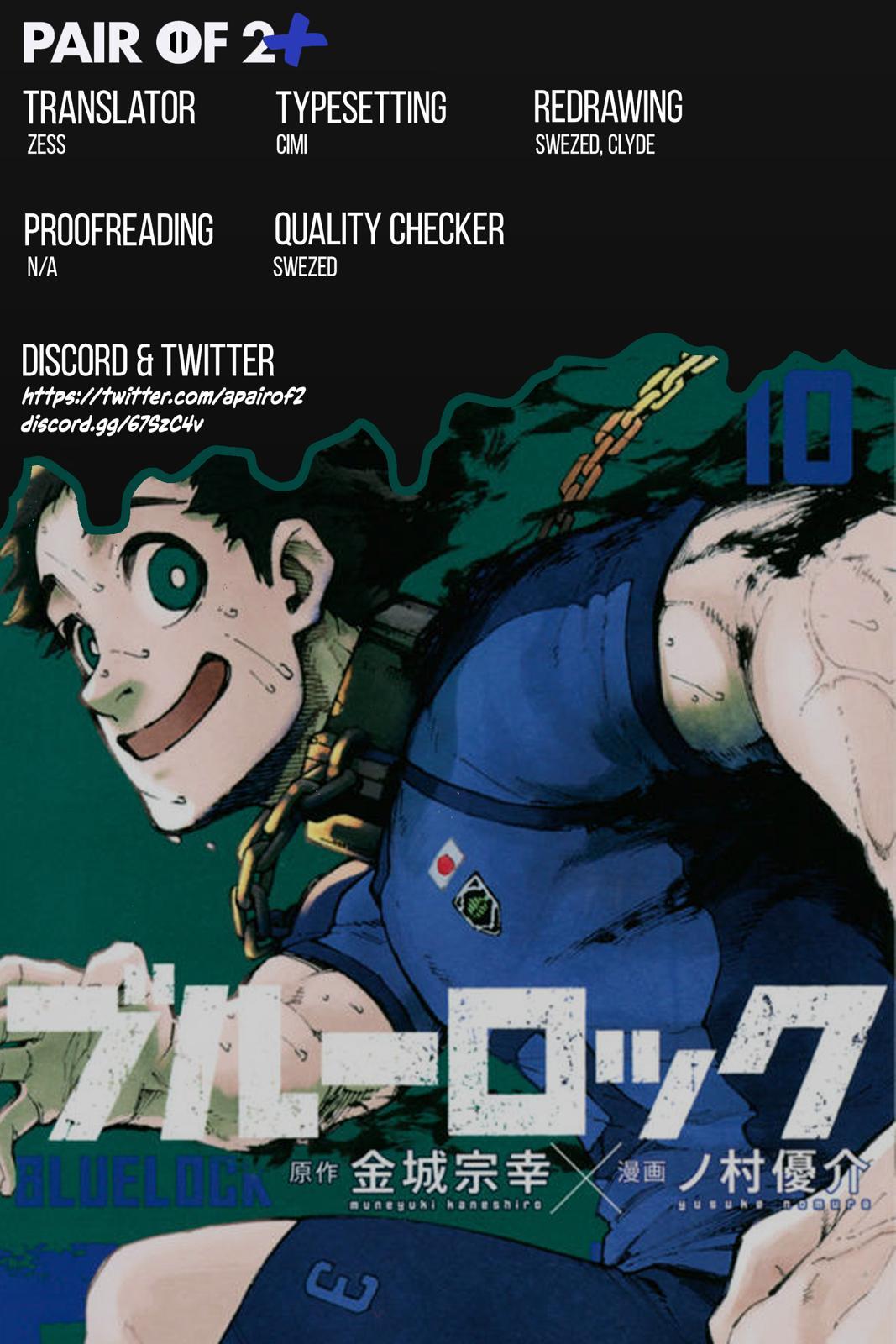 Blue Lock, Chapter 100 image 001