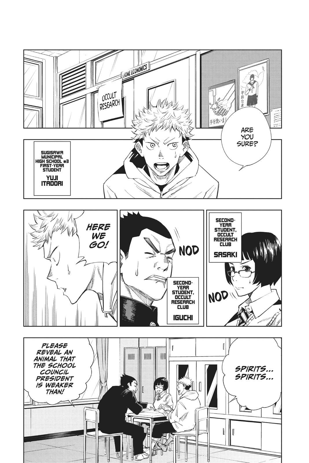 Jujutsu Kaisen, Chapter 1 image 009