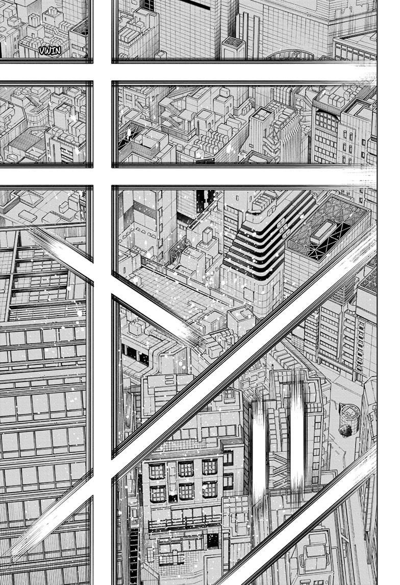 Jujutsu Kaisen, Chapter 119 image 004
