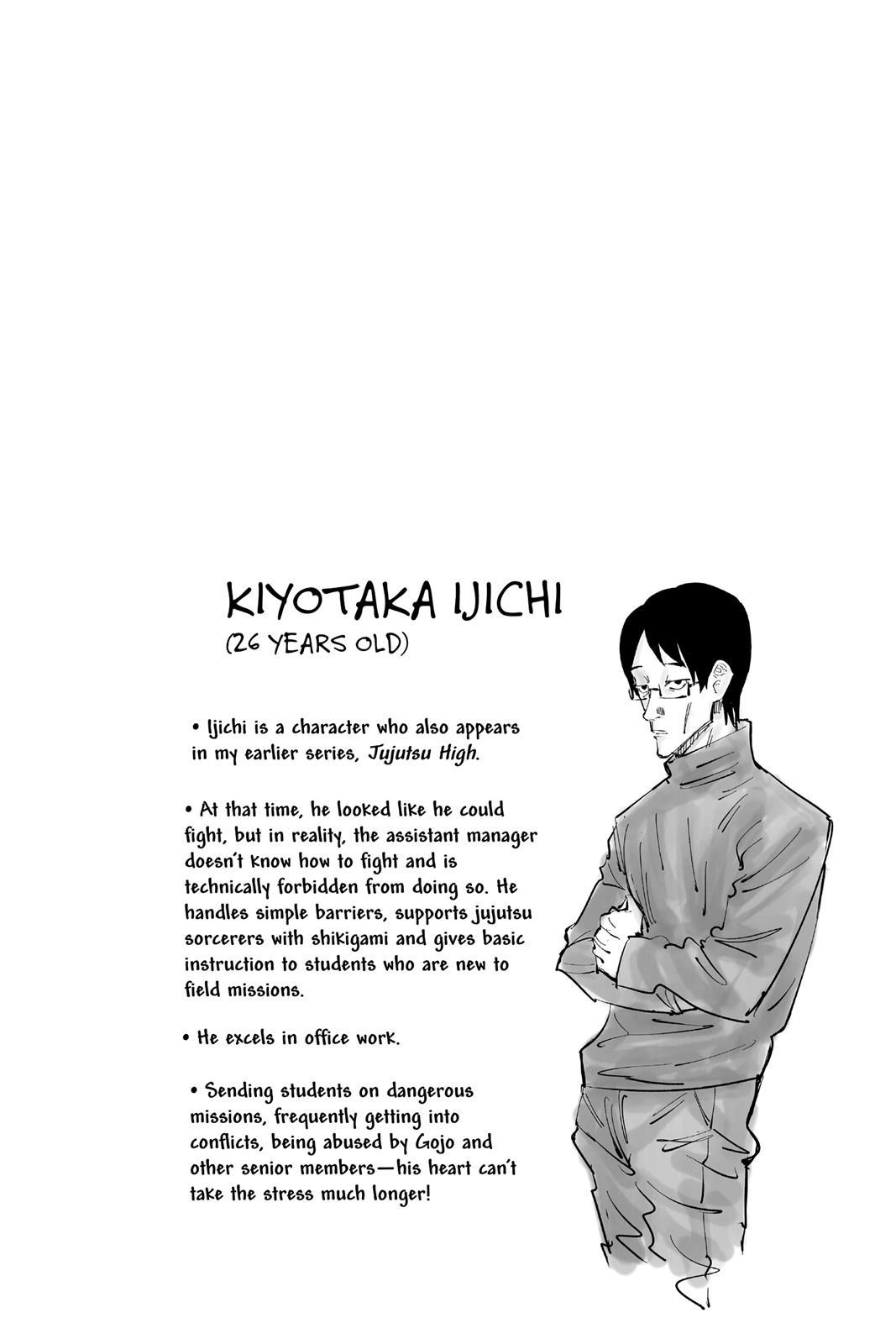 Jujutsu Kaisen, Chapter 8 image 025