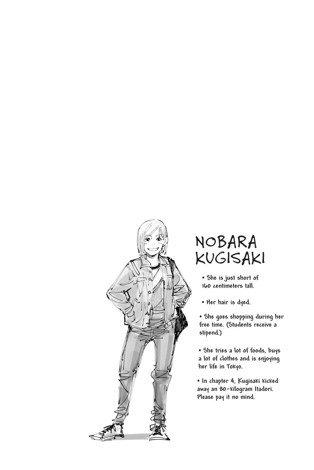 Jujutsu Kaisen, Chapter 5 image 020