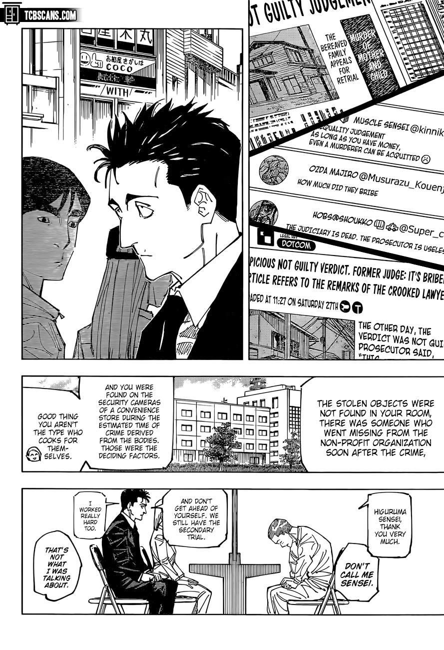 Jujutsu Kaisen, Chapter 159 image 12