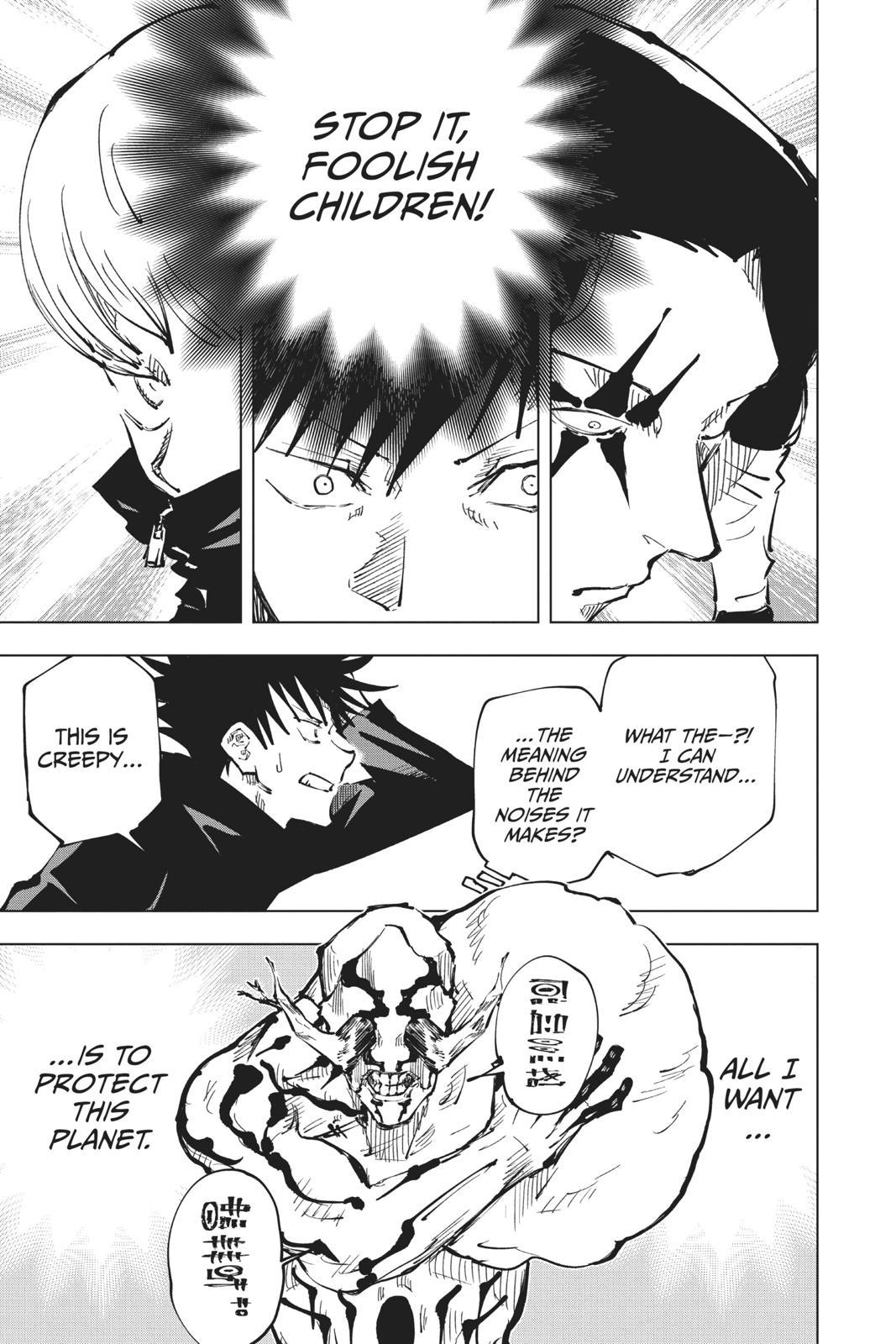 Jujutsu Kaisen, Chapter 45 image 016