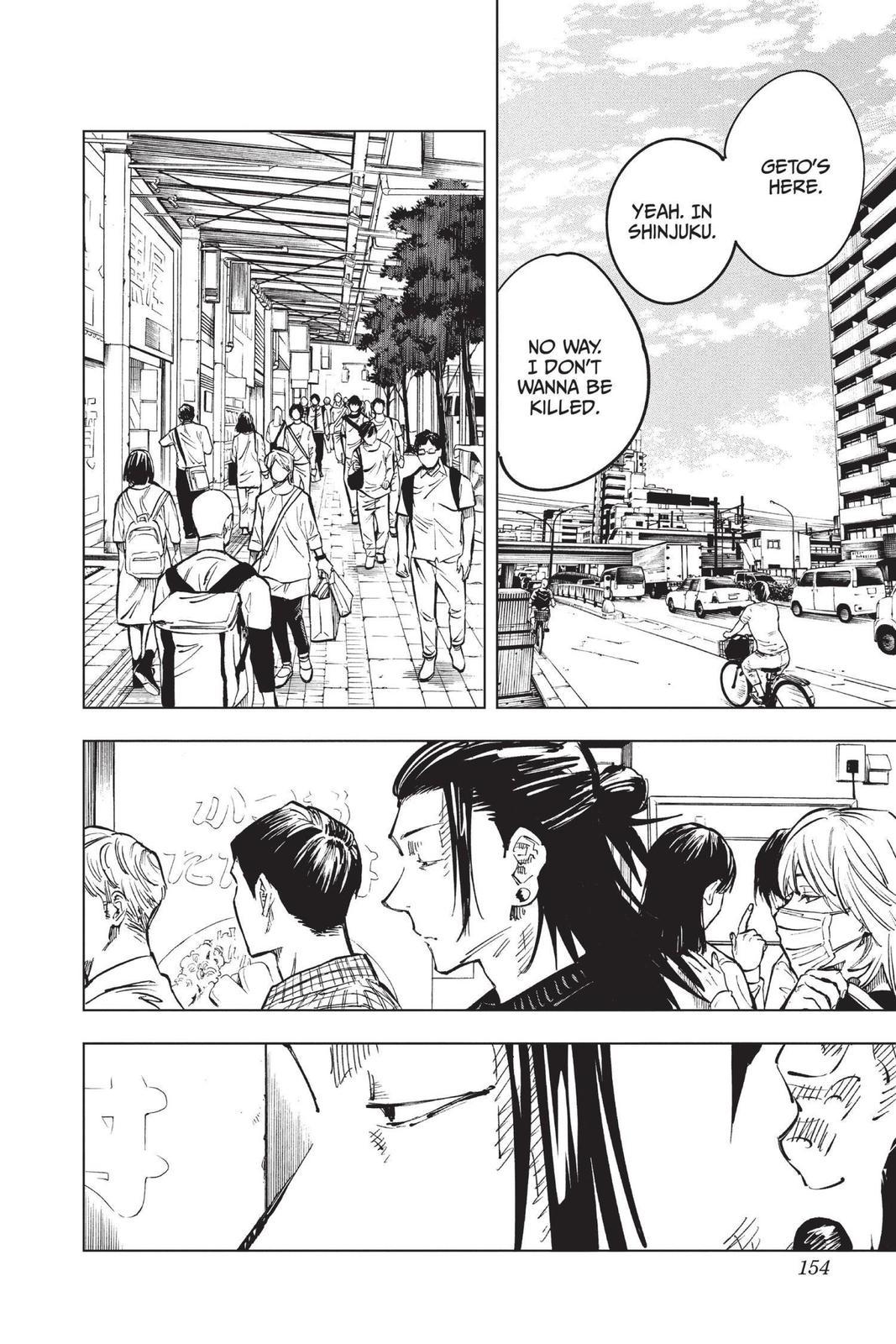Jujutsu Kaisen, Chapter 78 image 006
