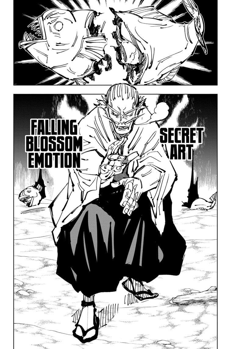 Jujutsu Kaisen, Chapter 108 image 004