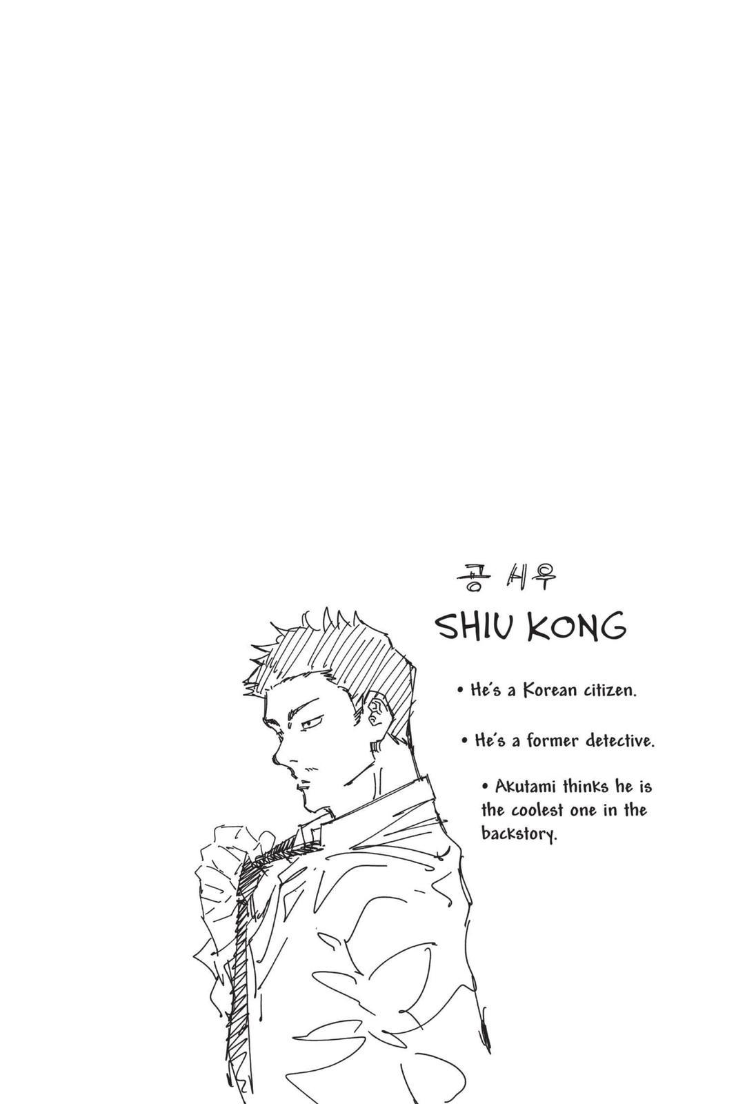 Jujutsu Kaisen, Chapter 78 image 020