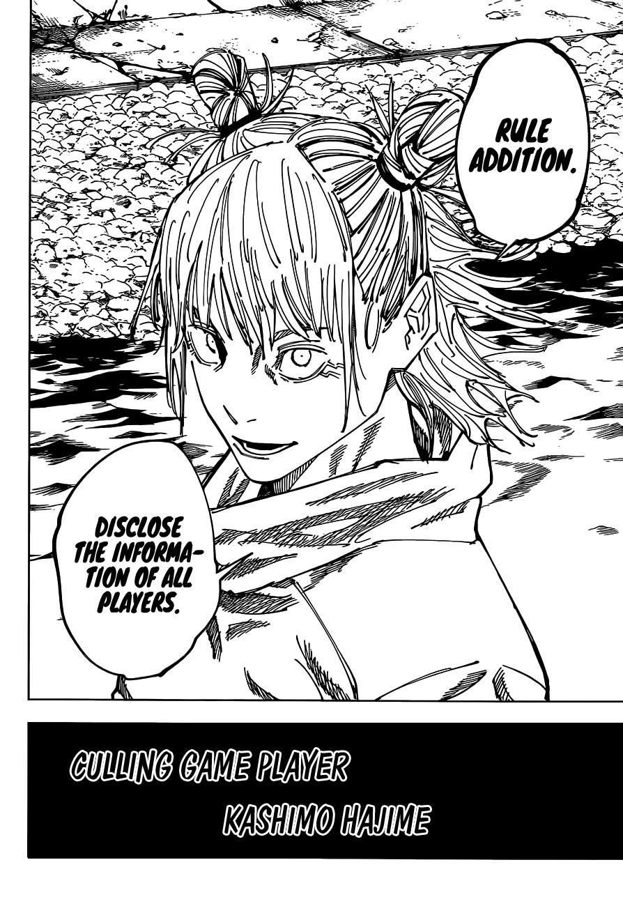 Jujutsu Kaisen, Chapter 158 image 11