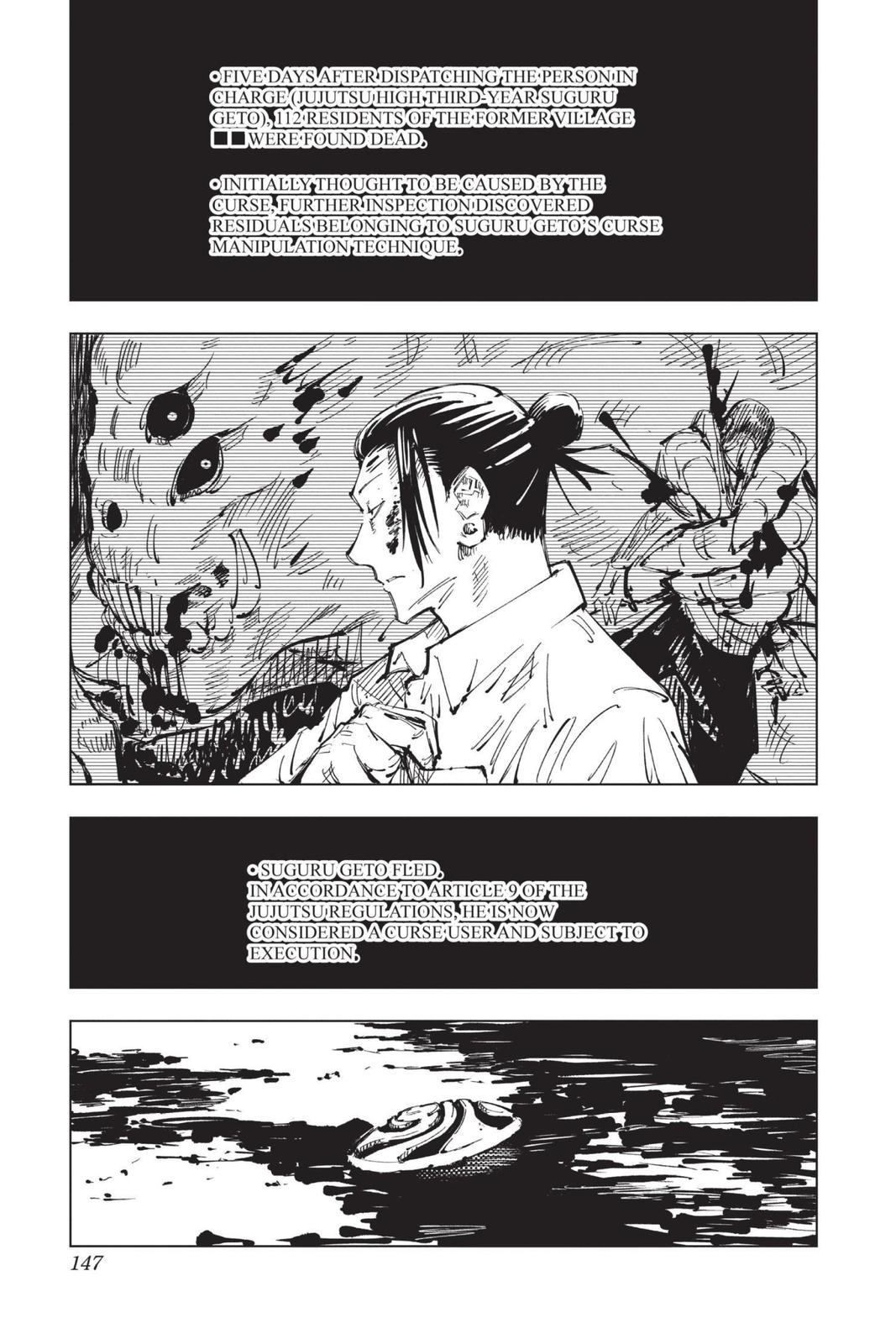 Jujutsu Kaisen, Chapter 77 image 021