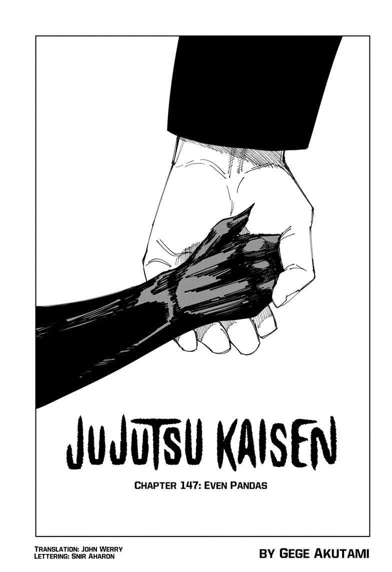 Jujutsu Kaisen, Chapter 147 image 001
