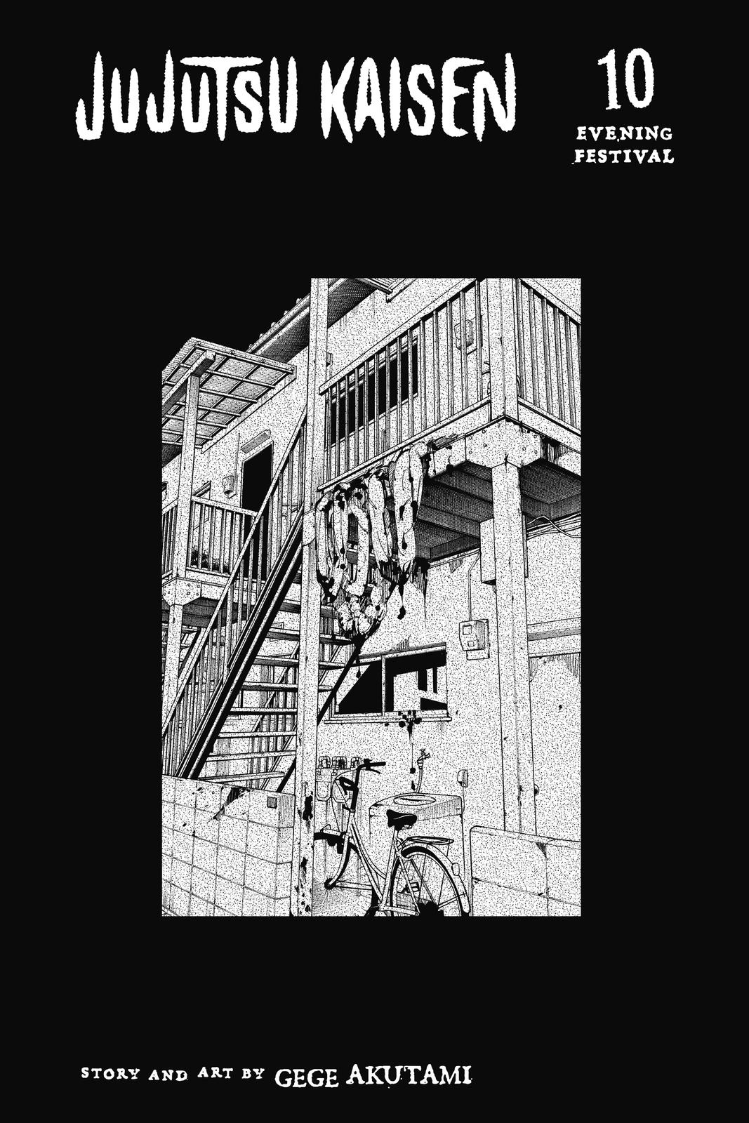 Jujutsu Kaisen, Chapter 80 image 004
