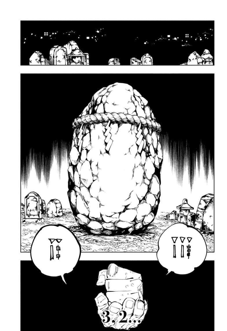 Jujutsu Kaisen, Chapter 102 image 005