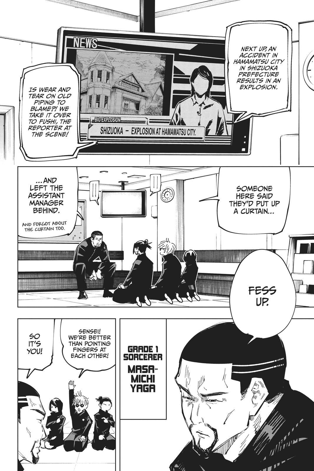 Jujutsu Kaisen, Chapter 65 image 014