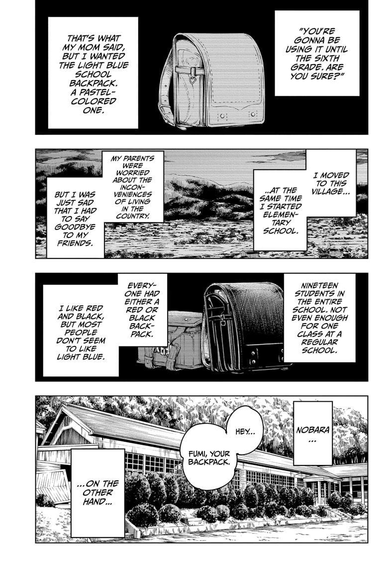 Jujutsu Kaisen, Chapter 125 image 001
