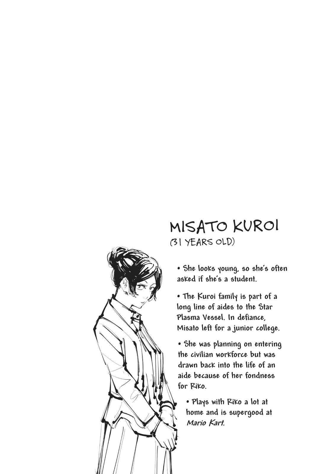 Jujutsu Kaisen, Chapter 68 image 018