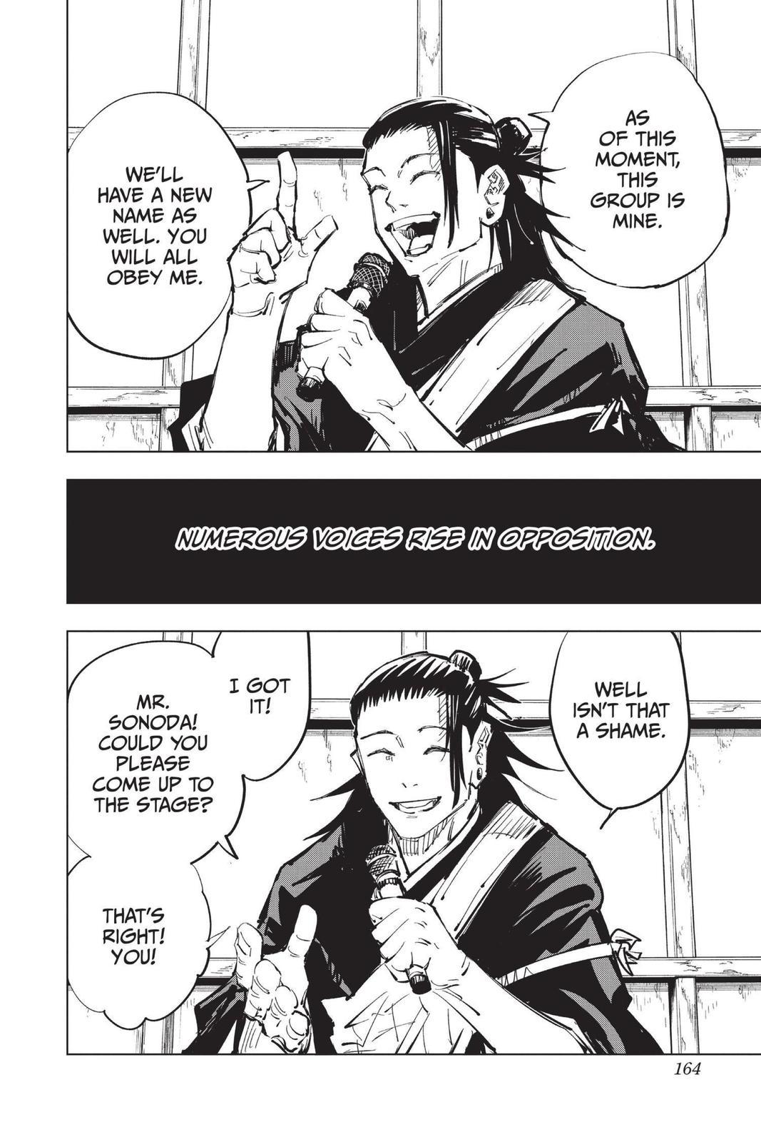 Jujutsu Kaisen, Chapter 78 image 016