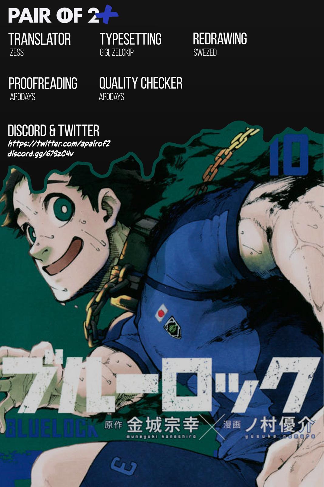Blue Lock, Chapter 97 image 020