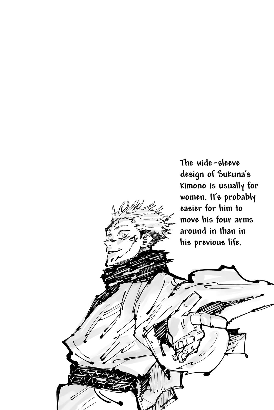Jujutsu Kaisen, Chapter 11 image 020