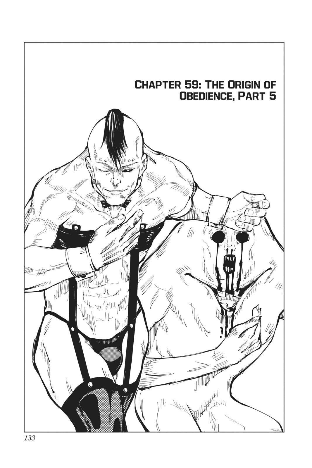 Jujutsu Kaisen, Chapter 59 image 001