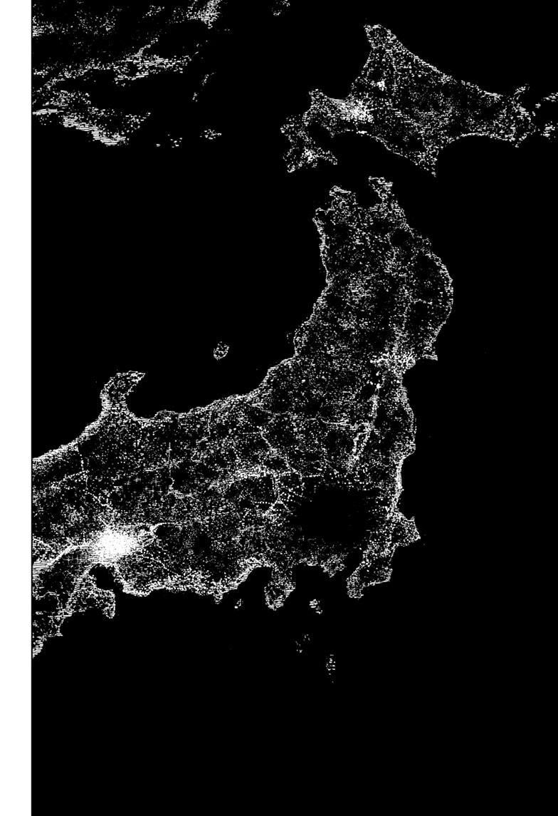 Jujutsu Kaisen, Chapter 137 image 004