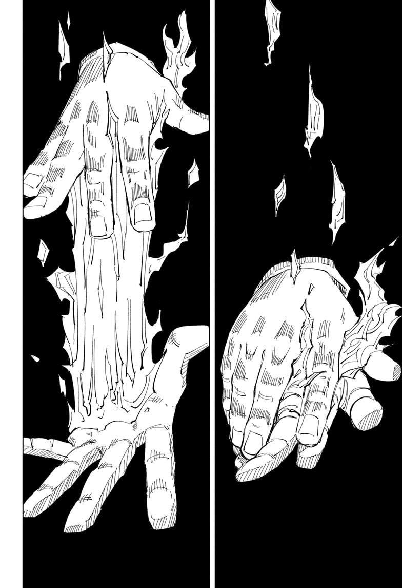 Jujutsu Kaisen, Chapter 116 image 003