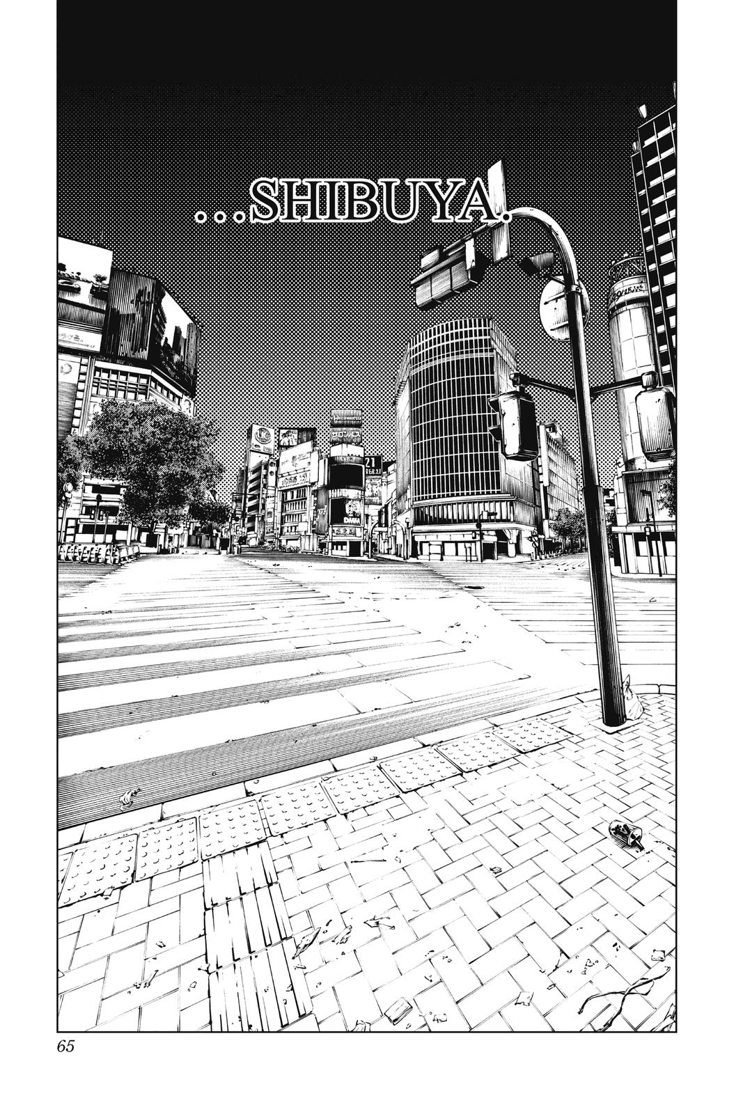 Jujutsu Kaisen, Chapter 82 image 018