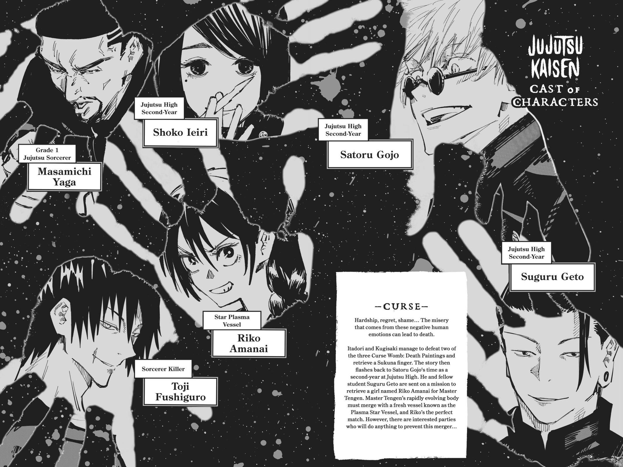 Jujutsu Kaisen, Chapter 71 image 005