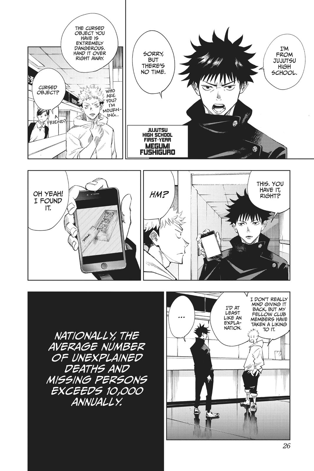 Jujutsu Kaisen, Chapter 1 image 026