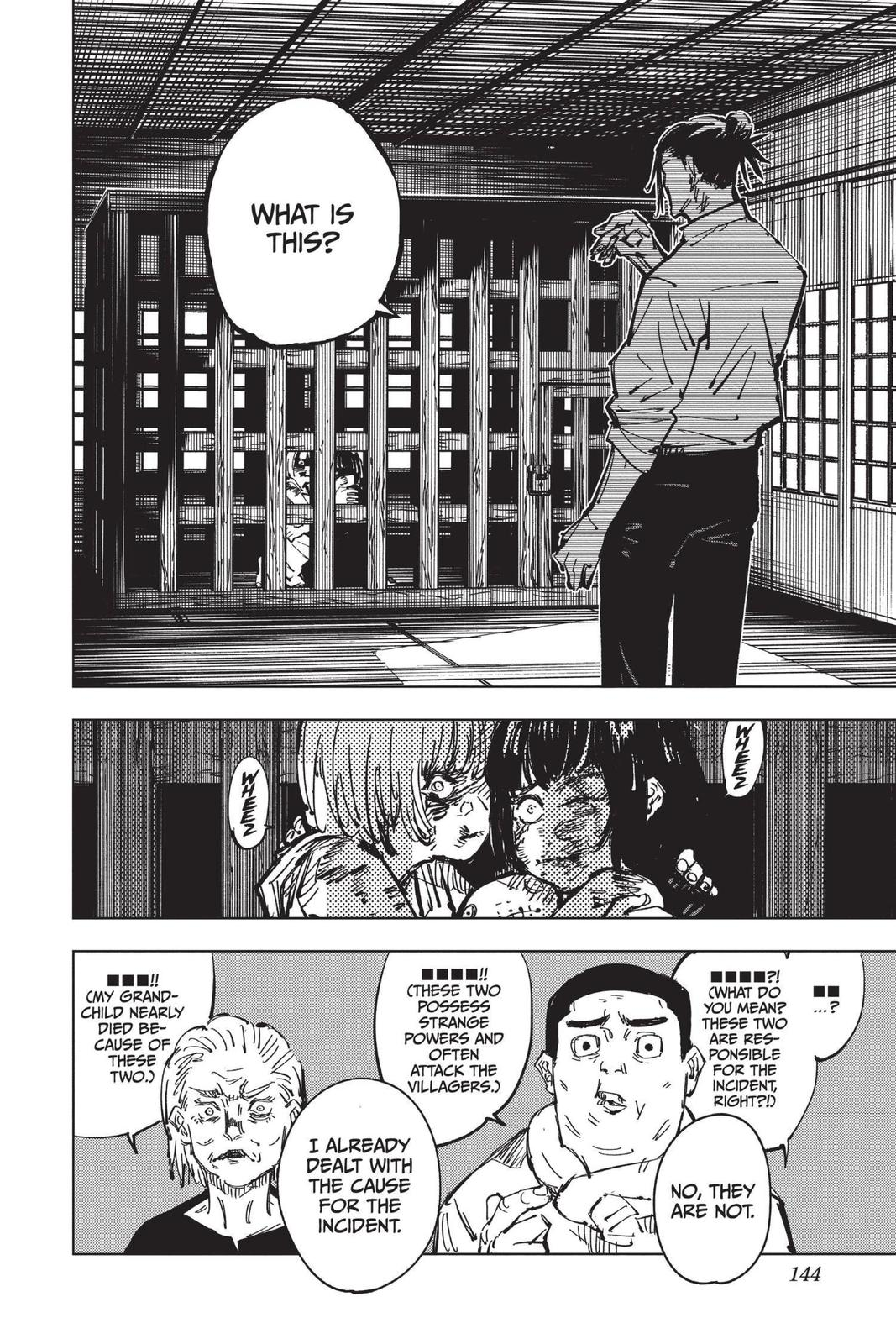Jujutsu Kaisen, Chapter 77 image 018