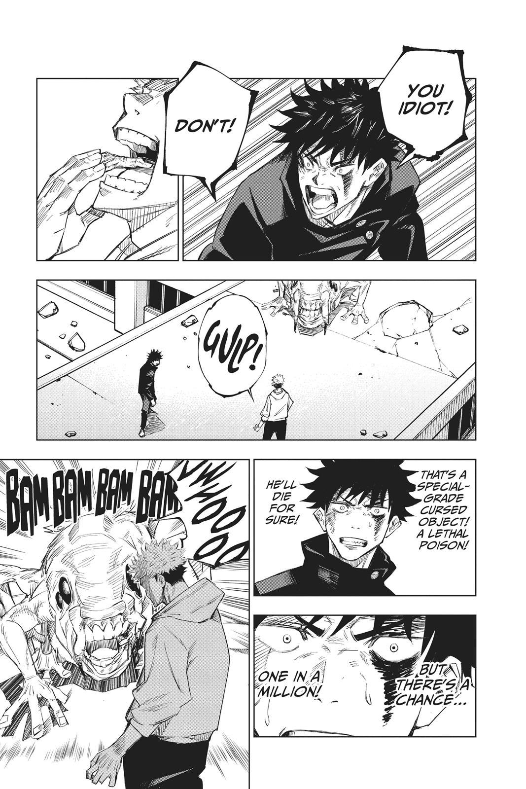 Jujutsu Kaisen, Chapter 1 image 052