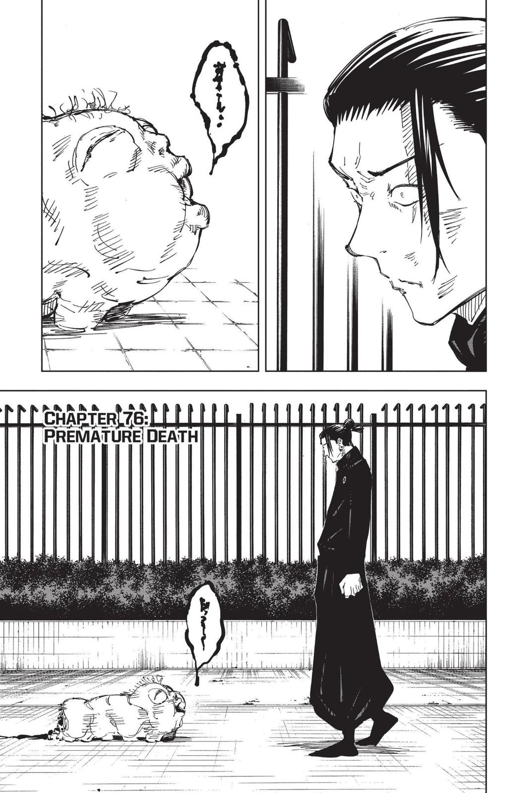 Jujutsu Kaisen, Chapter 76 image 001
