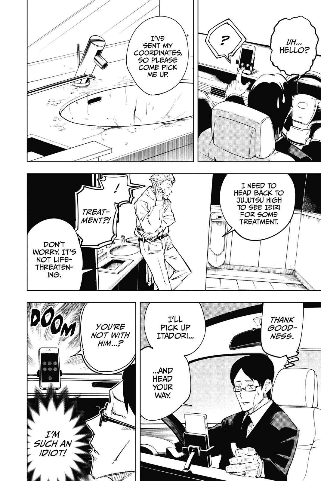 Jujutsu Kaisen, Chapter 24 image 010