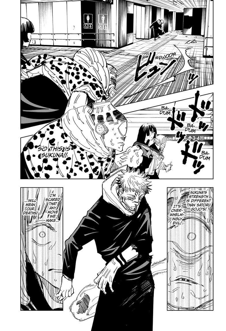 Jujutsu Kaisen, Chapter 112 image 005
