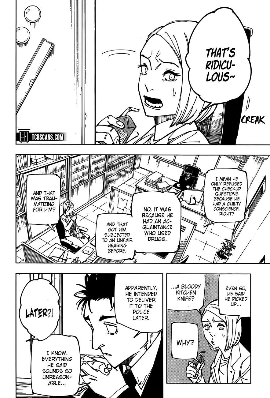 Jujutsu Kaisen, Chapter 159 image 04