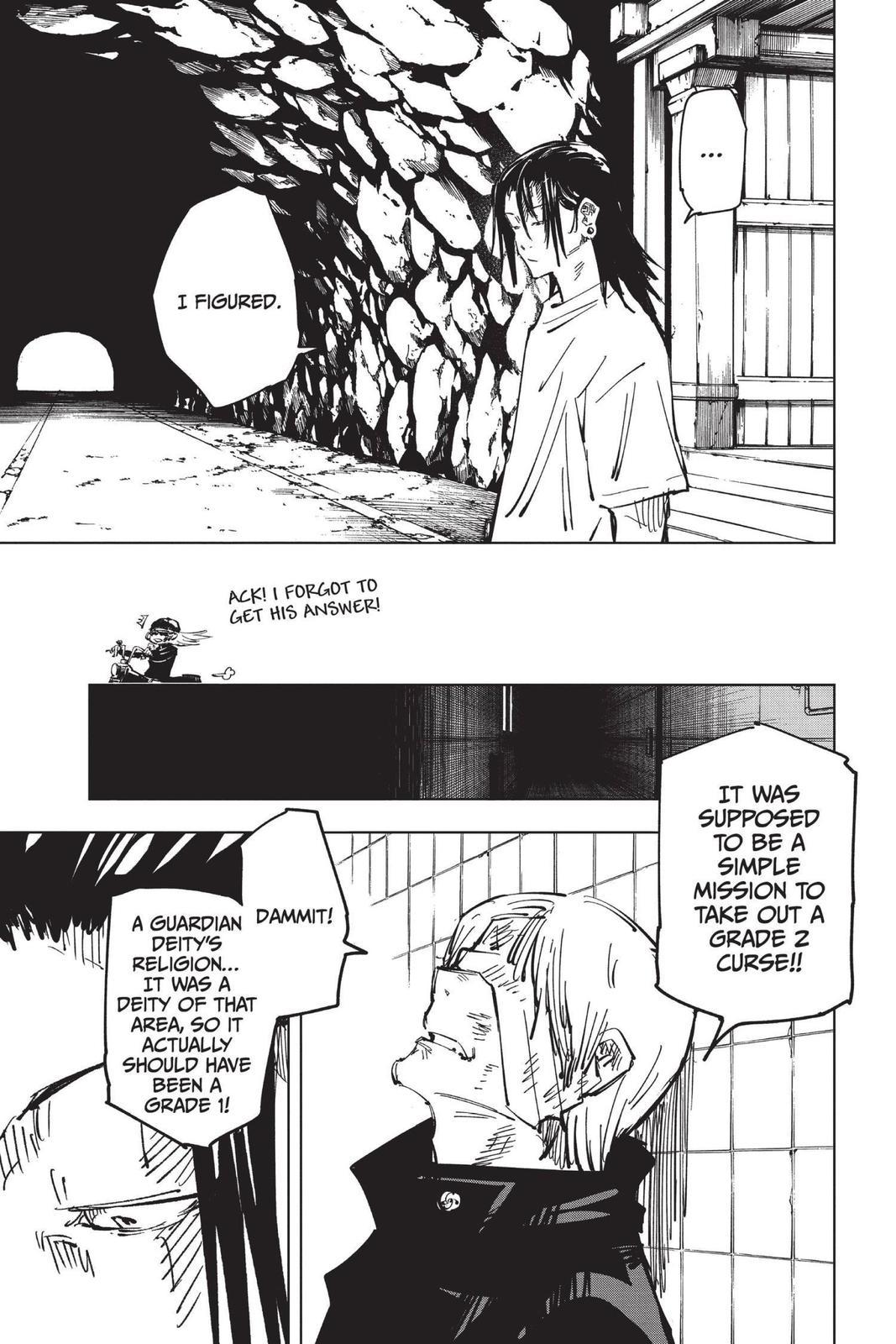 Jujutsu Kaisen, Chapter 77 image 015