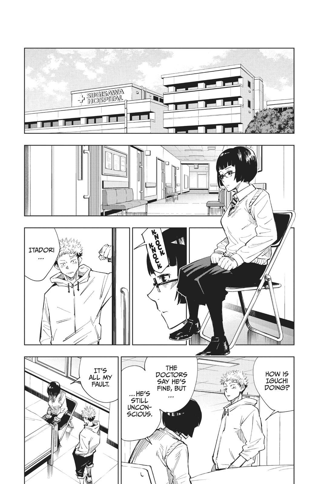 Jujutsu Kaisen, Chapter 2 image 017