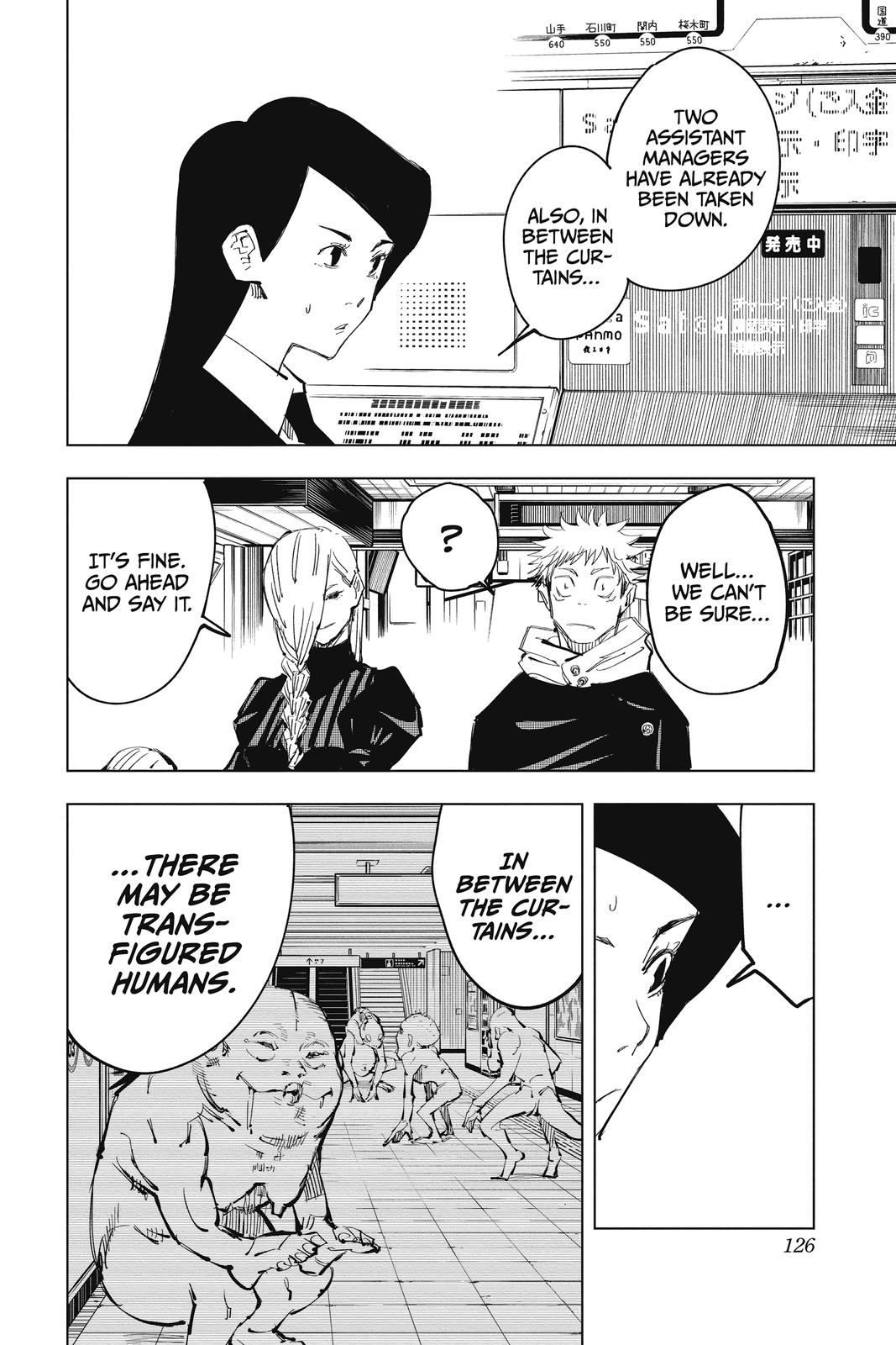 Jujutsu Kaisen, Chapter 85 image 020