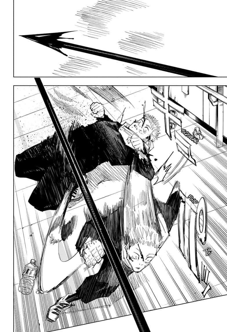 Jujutsu Kaisen, Chapter 103 image 006