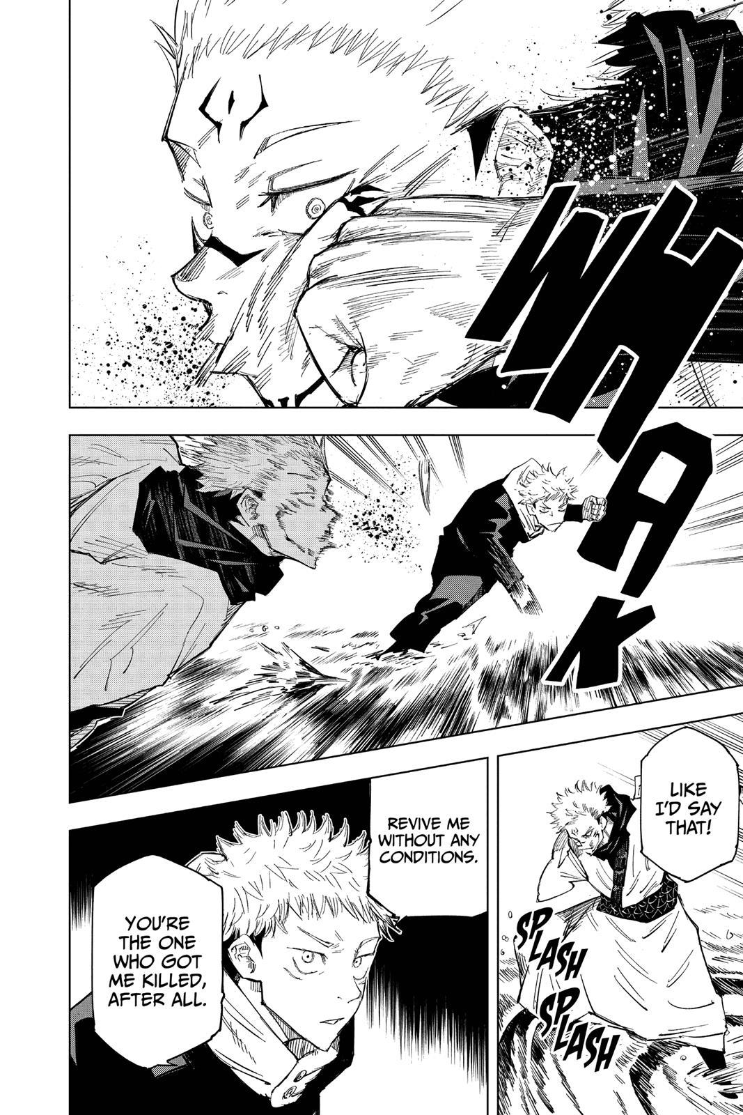 Jujutsu Kaisen, Chapter 11 image 012