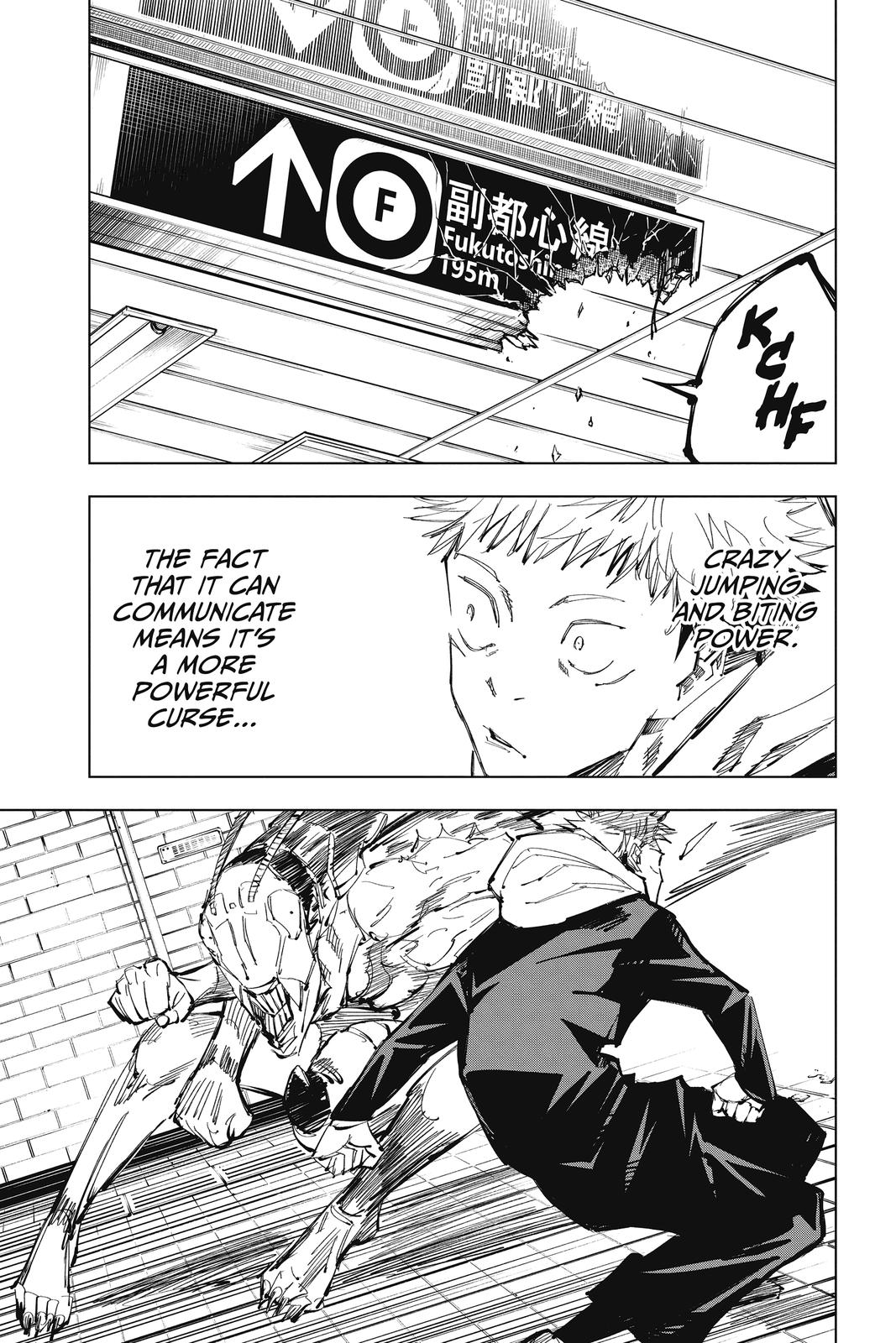 Jujutsu Kaisen, Chapter 87 image 003